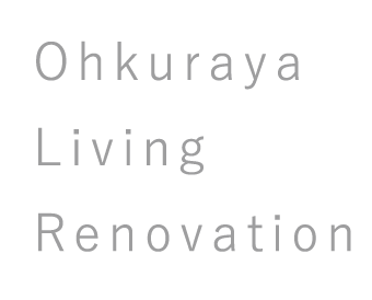 Ohkuraya Living Renovation